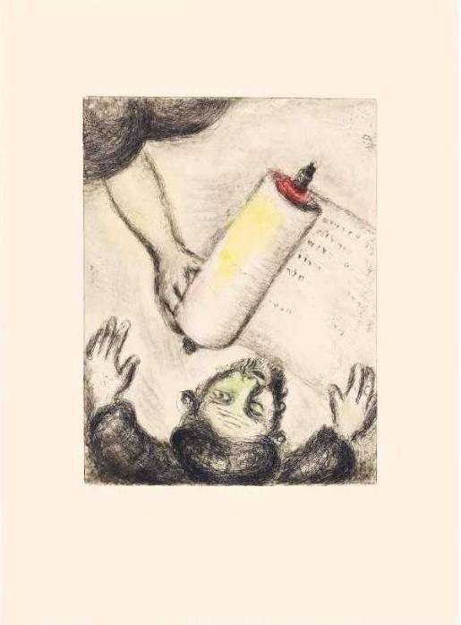 Marc Chagall. La vocation d'Ézéchiel – ▷ Phil info